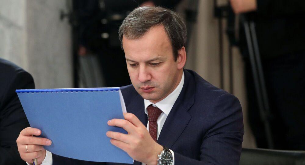 El viceprimer ministro de la Federación Rusa, Arkadi Dvorkóvich