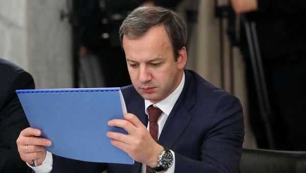El viceprimer ministro de la Federación Rusa, Arkadi Dvorkóvich - Sputnik Mundo