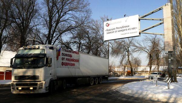 El 73 convoy humanitario ruso para Donbás - Sputnik Mundo