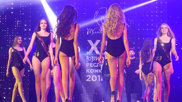 La 'perla' de Rusia: Tartaristán elige a la más bella - Sputnik Mundo