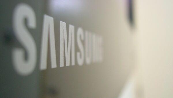 Logo de Samsung (imagen referencial) - Sputnik Mundo