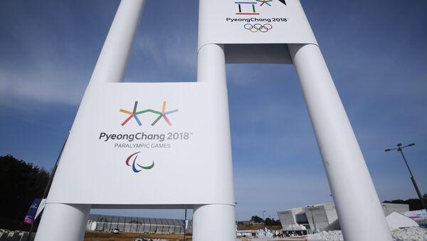 Logo de los Juegos Paralímpicos 2018 - Sputnik Mundo