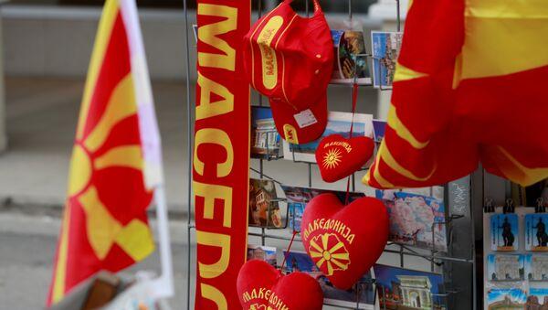 Macedonia - Sputnik Mundo