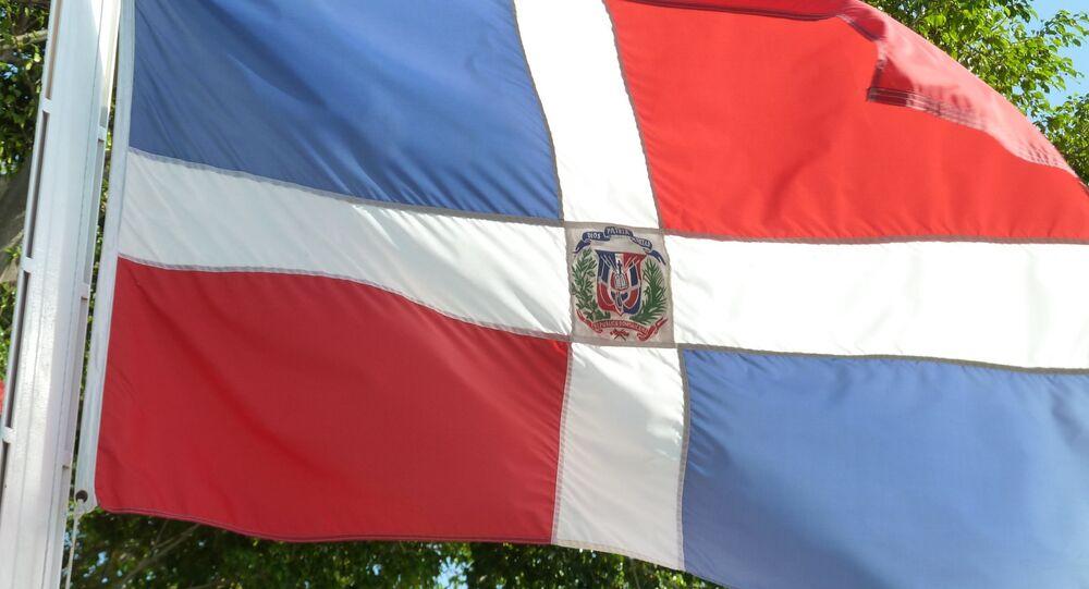 Bandera de la República Dominicana