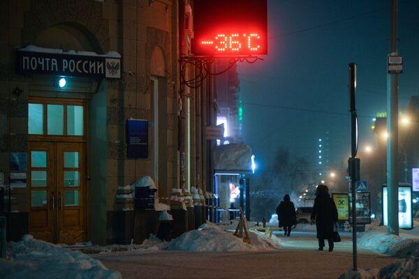 Frío extremo y auroras boreales: las mejores fotos que nos dejó enero - Sputnik Mundo