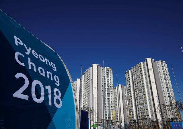 La aldea olímpica en Gangneung, Corea del Sur