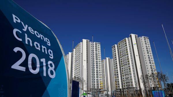 La aldea olímpica en Gangneung, Corea del Sur - Sputnik Mundo