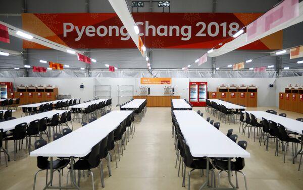 Una aldea olímpica en Gangneung, Corea del Sur - Sputnik Mundo