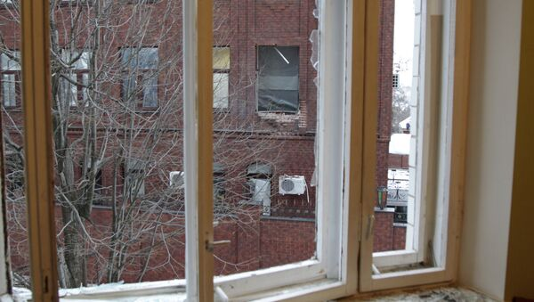Consecuencias del atentado lanzado contra el edificio del Ministerio de Defensa de la autoproclamada República Popular de Donetsk - Sputnik Mundo