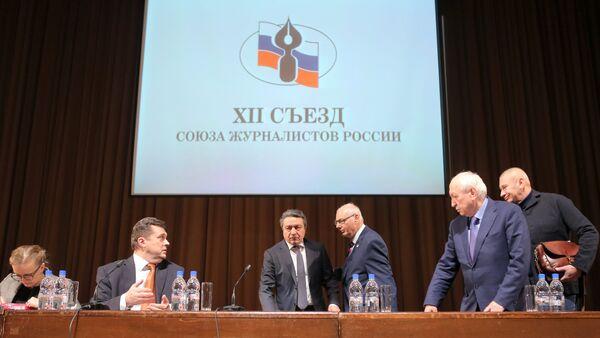 Unión de Periodistas de Rusia - Sputnik Mundo