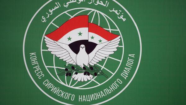 Emblema del Congreso del Diálogo Nacional en Sochi - Sputnik Mundo