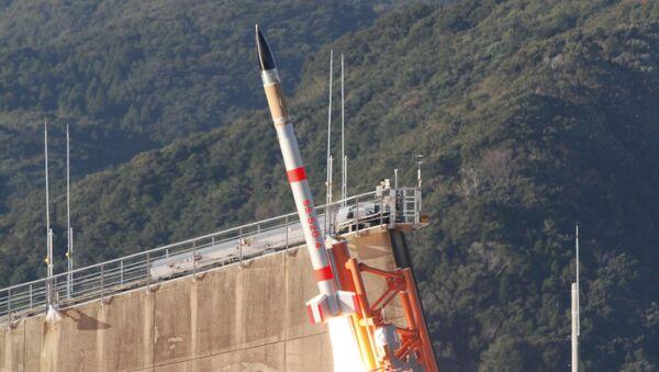 El lanzamiento del cohete japonés SS-520 - Sputnik Mundo