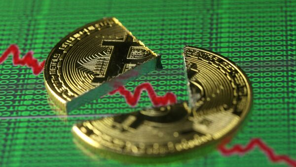 Bitcoin (imagen referencial) - Sputnik Mundo