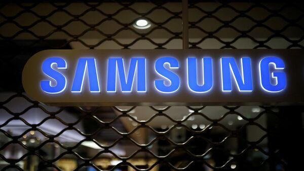 Logo de Samsung Electronics - Sputnik Mundo
