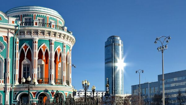 Ciudad rusa de Ekaterimburgo - Sputnik Mundo