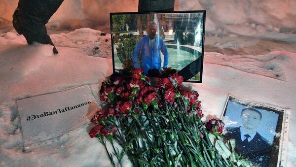 Homenaje al piloto ruso del Su-25 fallecido en Siria - Sputnik Mundo