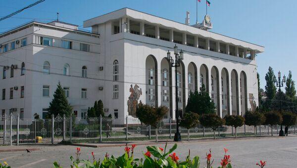 El edificio del gobierno de la república de Daguestán - Sputnik Mundo