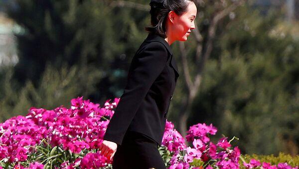 Kim Yo-jong, la hermana del líder de Corea del Norte - Sputnik Mundo