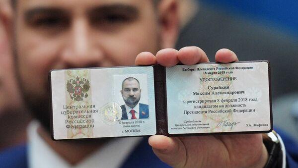 La libreta del candidato presidencial de Rusia de Maxim Suraikin - Sputnik Mundo