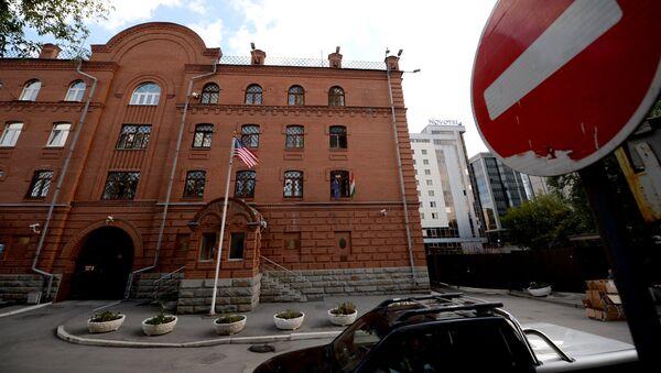 El consulado de EEUU en Ekaterimburgo, Rusia (imagen referencial) - Sputnik Mundo