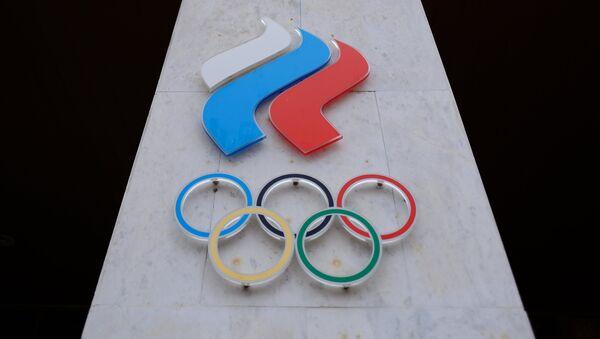 El Comité Olímpico de Rusia (imagen referencial) - Sputnik Mundo