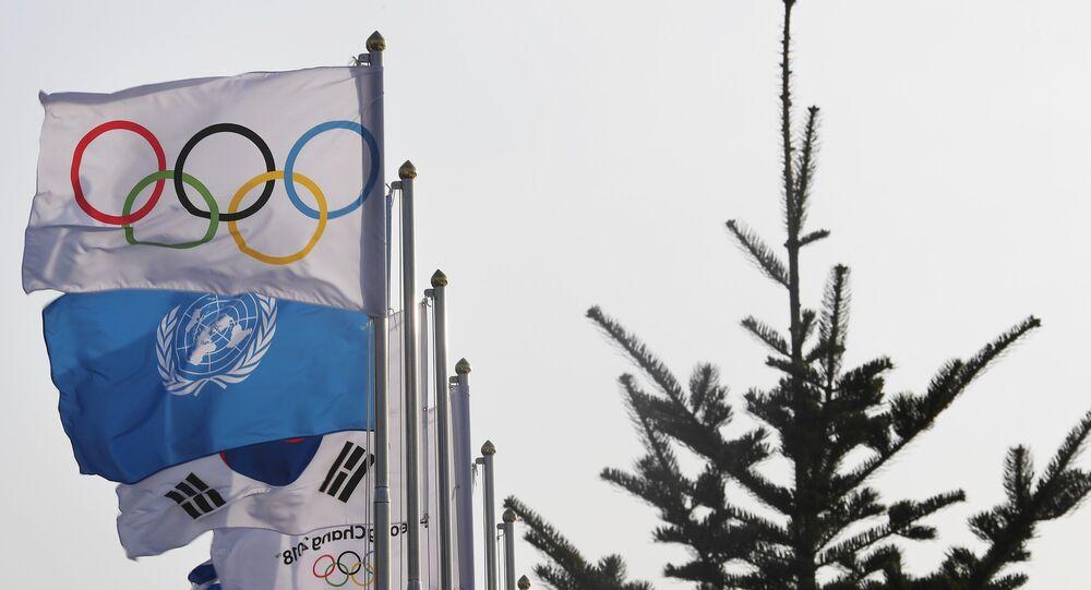 Bandera de los JJOO (imagen referencial)