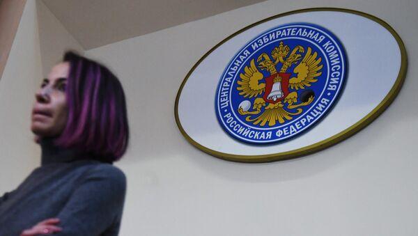 La Comisión Electoral Central de Rusia (CEC) - Sputnik Mundo