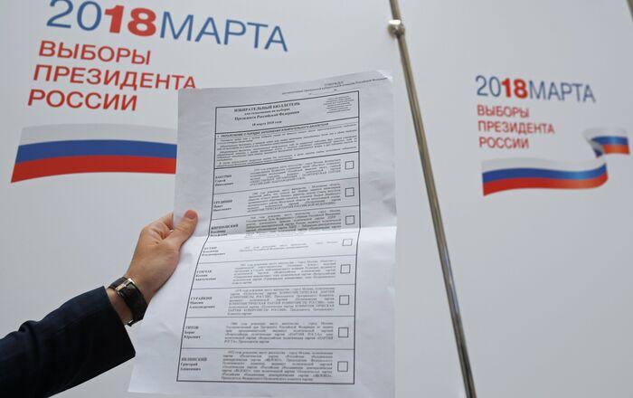 Quién es quién en las presidenciales de Rusia