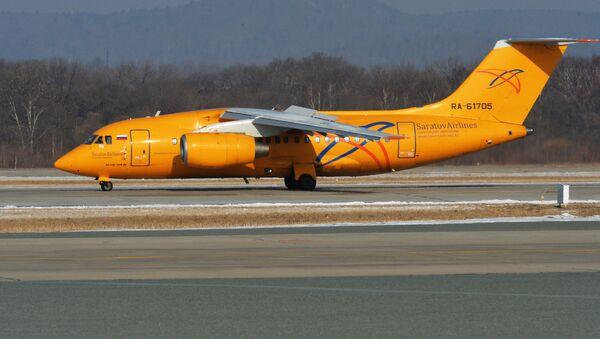 El An-148 de Saratov Airlines - Sputnik Mundo