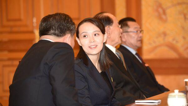 Kim Yo-jong, la hermana del líder norcoreano en Seúl - Sputnik Mundo