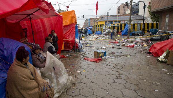 El lugar de explosión de gas en Oruro, Bolivia - Sputnik Mundo