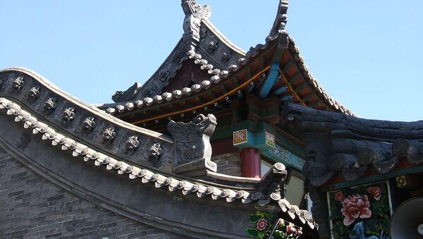 La arquitectura en Mongolia Interior, China (imagen referencial) - Sputnik Mundo