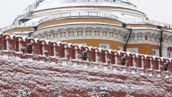 Kremlin de Moscú, Rusia - Sputnik Mundo