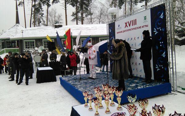 Ceremonia inaugural - Sputnik Mundo