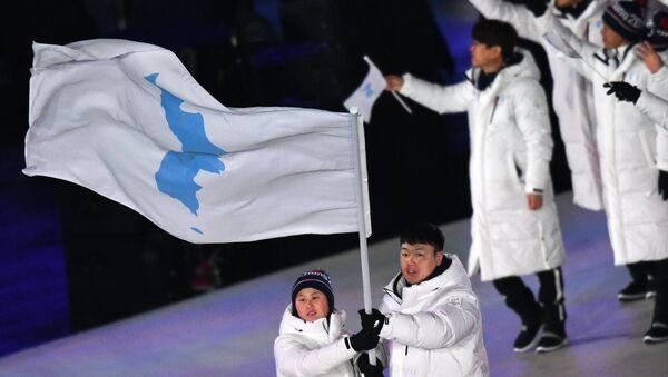 La selección unificada coreana (imagen referencial) - Sputnik Mundo
