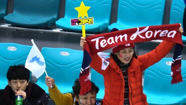 Los hinchas de Corea en los JJOO en Pyeongchang - Sputnik Mundo