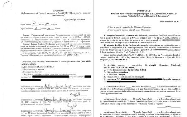Página 1 del documento - Sputnik Mundo