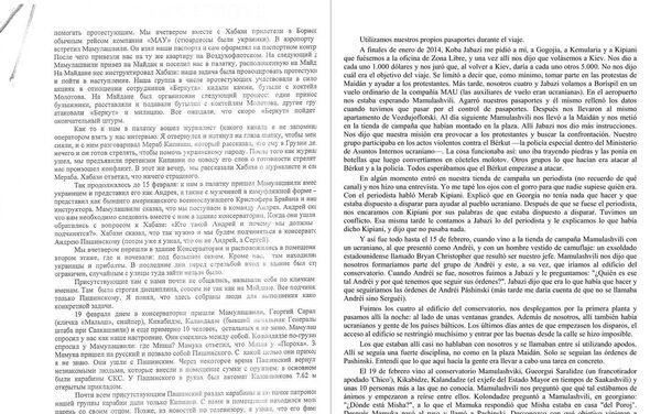 Página 5 del documento - Sputnik Mundo