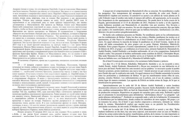 Página 12 del documento - Sputnik Mundo