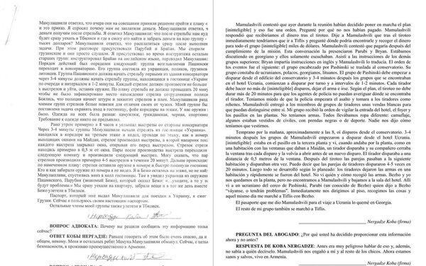 Página 13 del documento - Sputnik Mundo