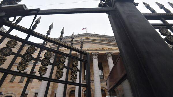 La Fiscalía de Rusia - Sputnik Mundo