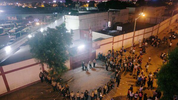 Situación en el centro penal juvenil de la ciudad peruana de Trujillo - Sputnik Mundo