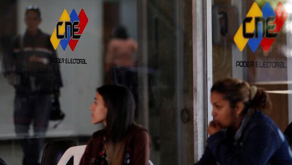 Logo de CNE de Venezuela - Sputnik Mundo