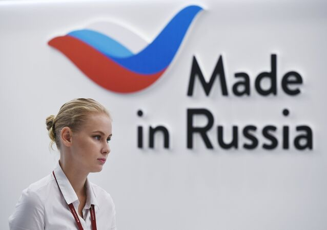 Made in Russia (imagen referencial)