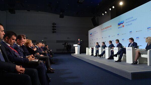 Foro Ruso de Inversión de Sochi 2018 - Sputnik Mundo