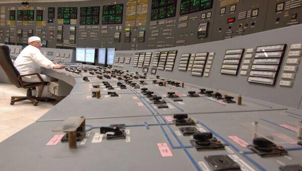 Сentral nuclear de Kursk - Sputnik Mundo