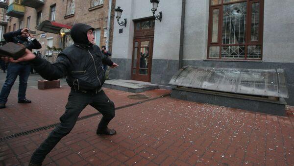 La acción antirrusa de los radicales en Kiev - Sputnik Mundo