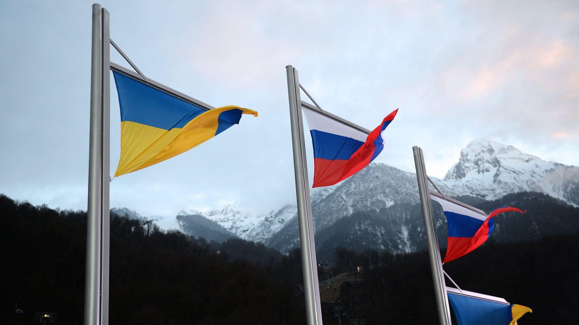 Banderas de Rusia y Ucrania - Sputnik Mundo, 1920, 12.02.2021