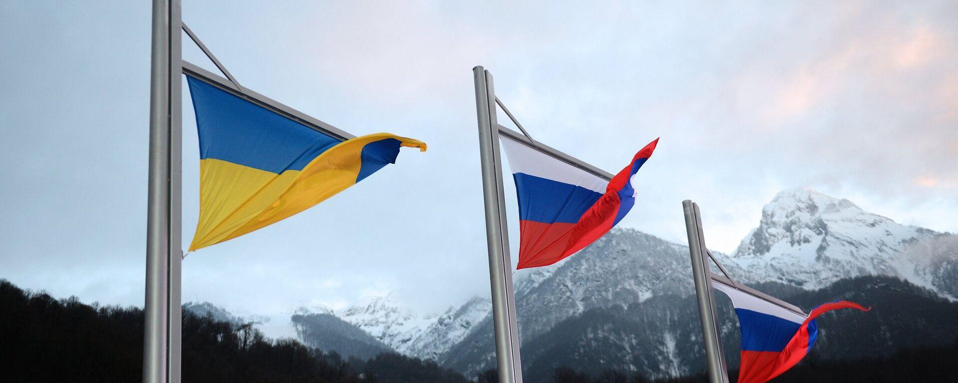 Banderas de Rusia y Ucrania - Sputnik Mundo, 1920, 26.03.2021