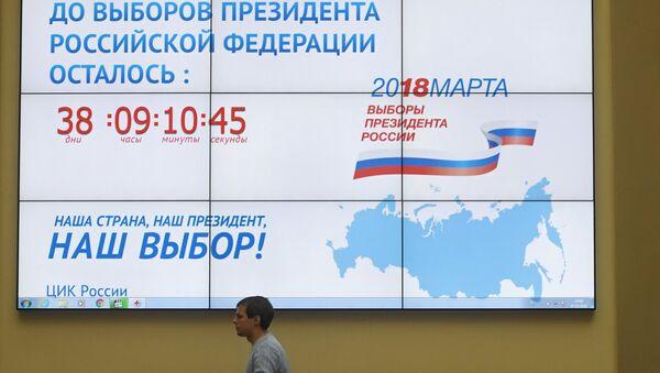 Elecciomes presidenciales en Rusia de 2018 - Sputnik Mundo